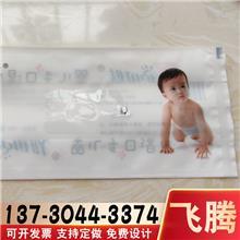 抽取式湿巾袋 卫生纸包装袋 棉柔巾袋子 干湿两用纸巾袋 多种现货