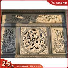 浮雕雕刻图案 宗教寺庙浮雕 墙面浮雕制作