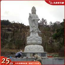 出售大型观音菩萨 石雕观音像价格 佛像石雕