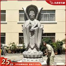 石雕观音图片 寺庙观音菩萨 四面观音像