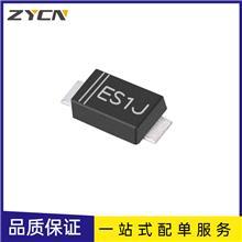 二极管 ES1JF  电池?;C 现货供应