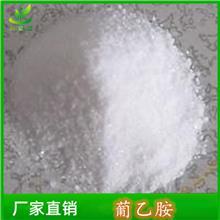 生产葡乙胺   N-乙基-D-葡萄糖胺现货供应
