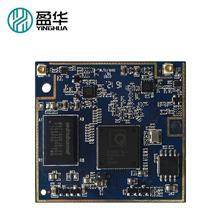 盈华工业大功率WIFI模块 工业WIFI核心板 双频无线模块 2.4G/5.8G无线模块