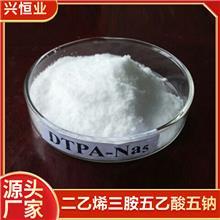 二乙烯三胺五乙酸五钠 喷替酸五钠DTPA水溶性络合物