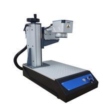 金属激光打标机 易拉罐喷码机 便携式紫外打标机 激光打码机 操作简单 精细定位