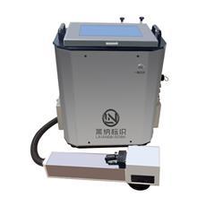 给袋式激光喷码机 灌装机喷码机 纸盒喷码机打码机 管材喷字机 免费试样 包教包会