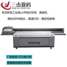礼品包装盒uv平板打印机酒盒茶叶包装uv彩印机uv广告打印机