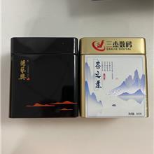 福建礼品包装盒logo图案uv打印机茶叶礼盒马口铁罐曲面印刷机加高