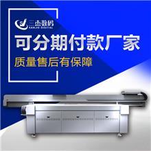 厂家直供冲浪板uv平板打印机大型工业木滑板数码印刷高落差喷绘机