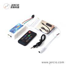 RGB七彩控制器 LED灯控制器 音乐控制器
