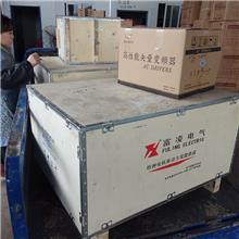 重庆富凌DZB300变频器批发