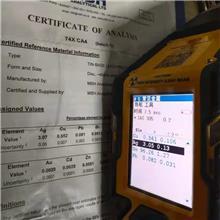 赛默飞尼通 直读光谱分析仪 金属材料元素回收检测仪 三元催化光谱仪