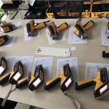 哈斯德瑞 尼通手持式金属分析仪 多元素光谱仪 金属牌号辨别 直读光谱分析仪
