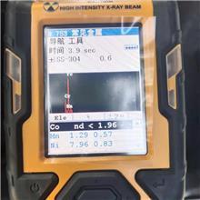 手持金属元素光谱仪 便携式金属成分分析仪 尼通厂家直供 手持式光谱仪