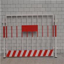 东煌 临边护栏 建筑施工基坑护栏 基坑安全防护栏