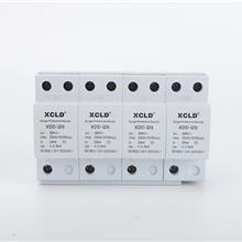 XDD-I系列电涌保护器 浪涌保护器 驰林厂家直供 避雷器
