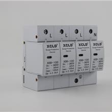 XDD-100系列电涌保护器 浪涌保护器 避雷器 驰林厂家供货