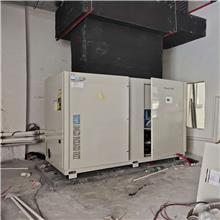 深圳格力中央空调 水冷柜机 中央空调工程
