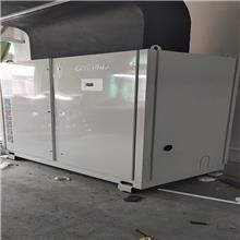 广州格力水冷柜机 中央空调 车间精密中央空调 中央空调工程