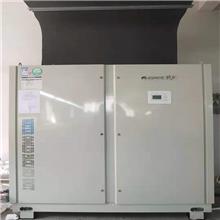 东莞格力40匹中央空调水冷柜机中央空调工程