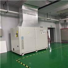 惠州格力水冷柜机 中央空调 中央空调工程