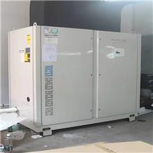 深圳格力水冷柜机 中央空调 车间精密中央空调 中央空调工程
