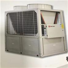 深圳思科环保型一体式螺杆水冷机组中央空调工程