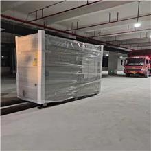 东莞一体式螺杆冷水机组中央空调工程