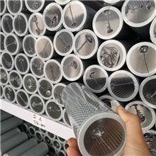 黎明液压吸油 回油滤芯HX-400X20 豪博 黎明滤芯价格 来电咨询