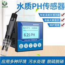 高精度水质PH检测仪器-PH计酸碱度检测仪-工业实验室酸碱度传感器