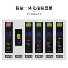 浙江智能储物柜 条码存包柜 人脸指纹识别 事业单位硬件软件整体方案 钣金加工定制
