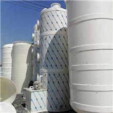 PP喷淋塔废气处理环保设备除臭器净化塔脱硫净化酸雾喷淋塔洗涤塔