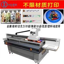 厂家供应亚克力灯罩uv打印机 亚克力壁灯图案打印机 玻璃壁画灯平板打印机