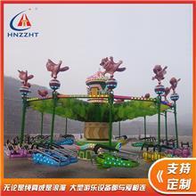 景区大型游乐设备 风筝飞行 大型景区游乐设备 航天游乐