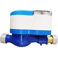 厂家直销 NB-IoT水表 覆盖广 连接多_NB水表 科德生产厂家