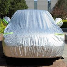 现货销售牛津防护车衣 汽车铝膜车衣棉绒加厚车衣 铝膜汽车车衣 价格称心