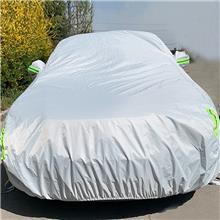 按需定做汽车车衣罩 轿车四季防护车衣 防晒隔热加厚型铝膜车衣 质量放心