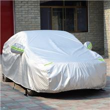 定做加工汽车铝膜车衣棉绒加厚车衣 铝膜汽车车衣 汽车防护罩 适用广泛