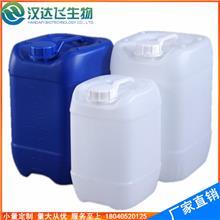 异戊烯基硫醇 5287-45-6 3甲基2丁烯1硫醇