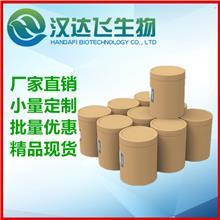 十八硫醇 N-十八烷基硫醇 2885-00-9