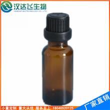 庚硫醇 1639-09-4 正庚硫醇