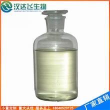 乙醛丙二醇缩醛 3390-12-3 含量99%