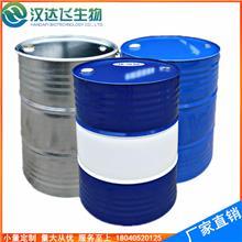 13二巯基丙烷 109-80-8 13丙二硫醇
