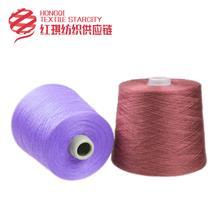 华家那山羊绒纱现货批发 2/26NM45%羊毛30%羊绒腈纶粘胶混纺纱线