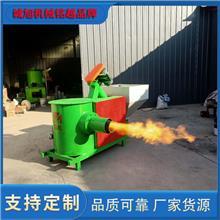 生物质颗粒燃烧机 全自动颗粒燃烧炉 型号全价格低