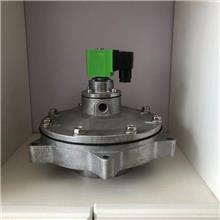 大螺母脉冲阀 除尘器控制系统 直通式1.5寸脉冲阀