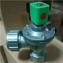 除尘器控制系统 直通式1.5寸脉冲阀 袋配淹没76脉冲阀 直角式电磁阀
