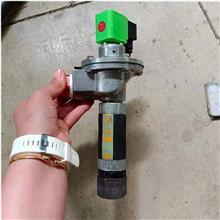 东源定制 铝合金电磁脉冲阀 高原直角电磁阀 除尘器控制系统