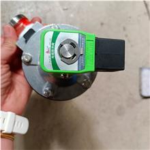 除尘器控制系统 大螺母脉冲阀 袋配淹没76脉冲阀 速联脉冲阀