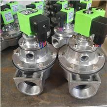 厂家供应 大螺母脉冲阀 直角电磁脉冲阀 除尘器控制系统